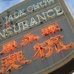insuranceChineseStyle
